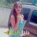 نورة من بنغازي أرقام بنات للزواج