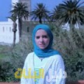 مجيدة من حلب أرقام بنات للزواج