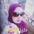 نوال من محافظة طوباس دليل أرقام البنات و النساء المطلقات