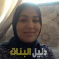 سموحة من أبو ظبي أرقام بنات للزواج