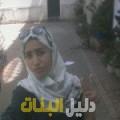 شهرزاد من محافظة طوباس أرقام بنات للزواج