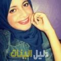 نورة من دمشق أرقام بنات للزواج