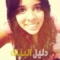 زنوبة من دمشق أرقام بنات للزواج