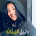 نسرين من القاهرة أرقام بنات للزواج