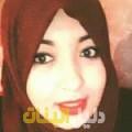 سمورة من محافظة طوباس دليل أرقام البنات و النساء المطلقات