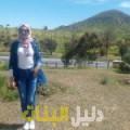 حياة من دمشق أرقام بنات للزواج