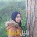 شروق من محافظة طوباس أرقام بنات للزواج