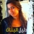 مريم من القاهرة أرقام بنات للزواج