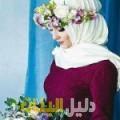شيرين من بوزريعة أرقام بنات للزواج
