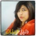 جانة من أبو ظبي أرقام بنات للزواج