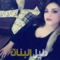 سعدية من محافظة طوباس دليل أرقام البنات و النساء المطلقات
