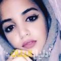أزهار من محافظة سلفيت أرقام بنات للزواج