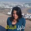 ميرنة من القاهرة دليل أرقام البنات و النساء المطلقات