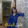 شيماء من بنغازي أرقام بنات للزواج