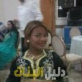 سندس من القاهرة أرقام بنات للزواج