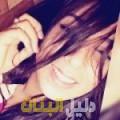 نهال من محافظة طوباس أرقام بنات للزواج