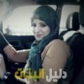 إبتسام من حلب دليل أرقام البنات و النساء المطلقات