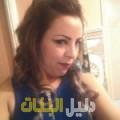 روعة من قرية عالي دليل أرقام البنات و النساء المطلقات
