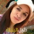 سميحة من أبو ظبي أرقام بنات للزواج