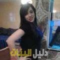 شهد من محافظة سلفيت أرقام بنات للزواج