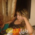 رامة من دمشق أرقام بنات للزواج