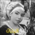 غفران من القاهرة أرقام بنات للزواج