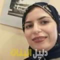 عزيزة من الحصن أرقام بنات للزواج