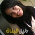 عبلة من أبو ظبي أرقام بنات للزواج