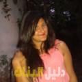 سميحة من حلب أرقام بنات للزواج
