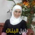 هنادي من القاهرة أرقام بنات للزواج
