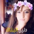 حلوة من القاهرة أرقام بنات للزواج