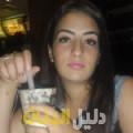 مجدة من بيروت أرقام بنات للزواج
