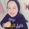 هادية من محافظة سلفيت أرقام بنات للزواج