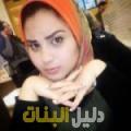 خلود من القاهرة دليل أرقام البنات و النساء المطلقات