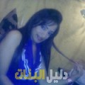سمر من أبو ظبي أرقام بنات للزواج