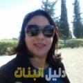 شيرين من القاهرة أرقام بنات للزواج
