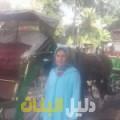 شادية من حلب دليل أرقام البنات و النساء المطلقات