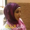 إسلام من ولاية قريات أرقام بنات للزواج