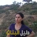 غزلان من أبو ظبي أرقام بنات للزواج
