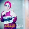 مارية من أبو ظبي أرقام بنات للزواج