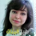 أمينة من القاهرة أرقام بنات للزواج