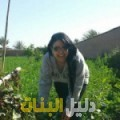 علية من دمشق أرقام بنات للزواج