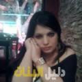 راندة من القاهرة دليل أرقام البنات و النساء المطلقات