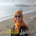 يارة من محافظة سلفيت أرقام بنات للزواج