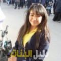 حالة من قرية عالي أرقام بنات للزواج
