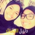 نعمة من محافظة طوباس أرقام بنات للزواج