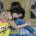 ريمة من بيروت دليل أرقام البنات و النساء المطلقات