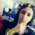 سارة من دمشق دليل أرقام البنات و النساء المطلقات