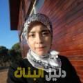 هنودة من حلب أرقام بنات للزواج