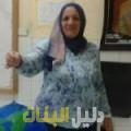 عيدة من قرية عالي أرقام بنات للزواج